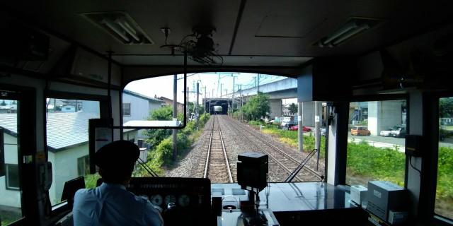 f:id:hikarireinagatsuki:20210628094410j:image