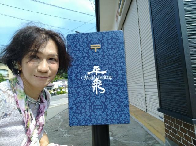 f:id:hikarireinagatsuki:20210628100128j:image