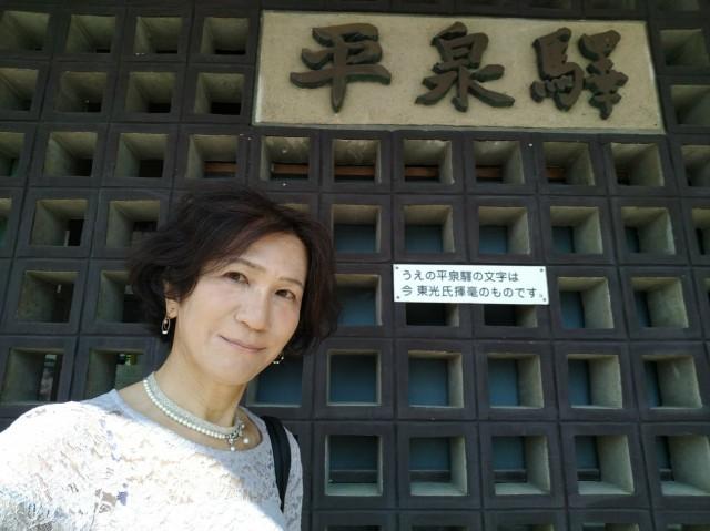 f:id:hikarireinagatsuki:20210628100353j:image