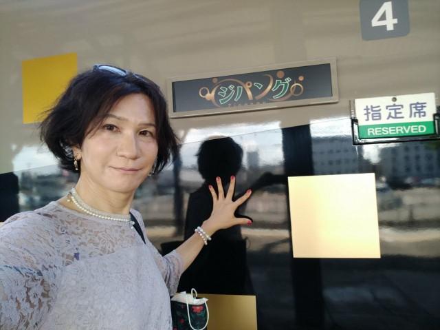 f:id:hikarireinagatsuki:20210628102143j:image