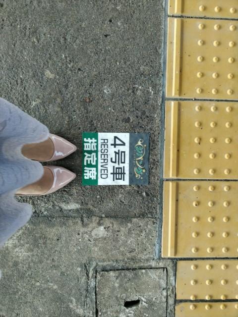 f:id:hikarireinagatsuki:20210628102240j:image