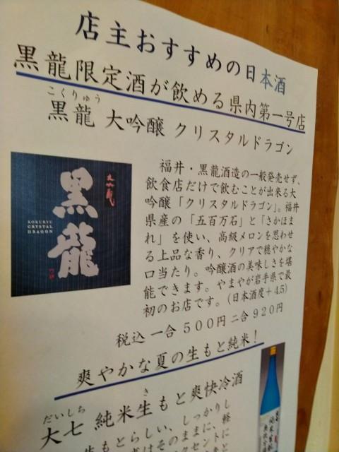 f:id:hikarireinagatsuki:20210628102638j:image