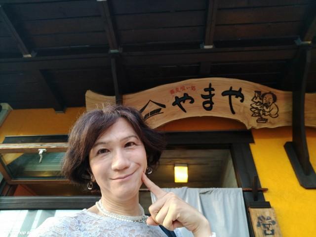 f:id:hikarireinagatsuki:20210628102702j:image