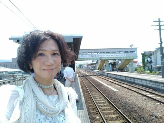 f:id:hikarireinagatsuki:20210628112214j:image