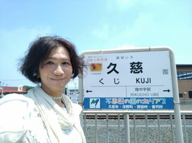 f:id:hikarireinagatsuki:20210628112241j:image