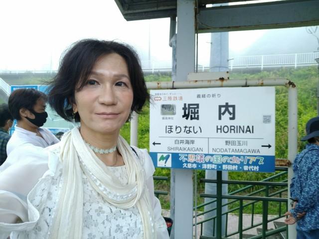 f:id:hikarireinagatsuki:20210628112426j:image
