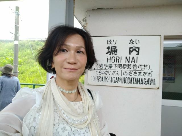 f:id:hikarireinagatsuki:20210628112447j:image