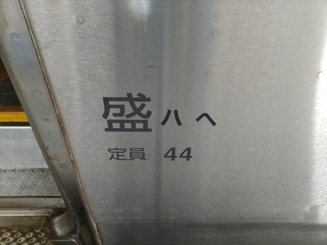 f:id:hikarireinagatsuki:20210628113236j:image