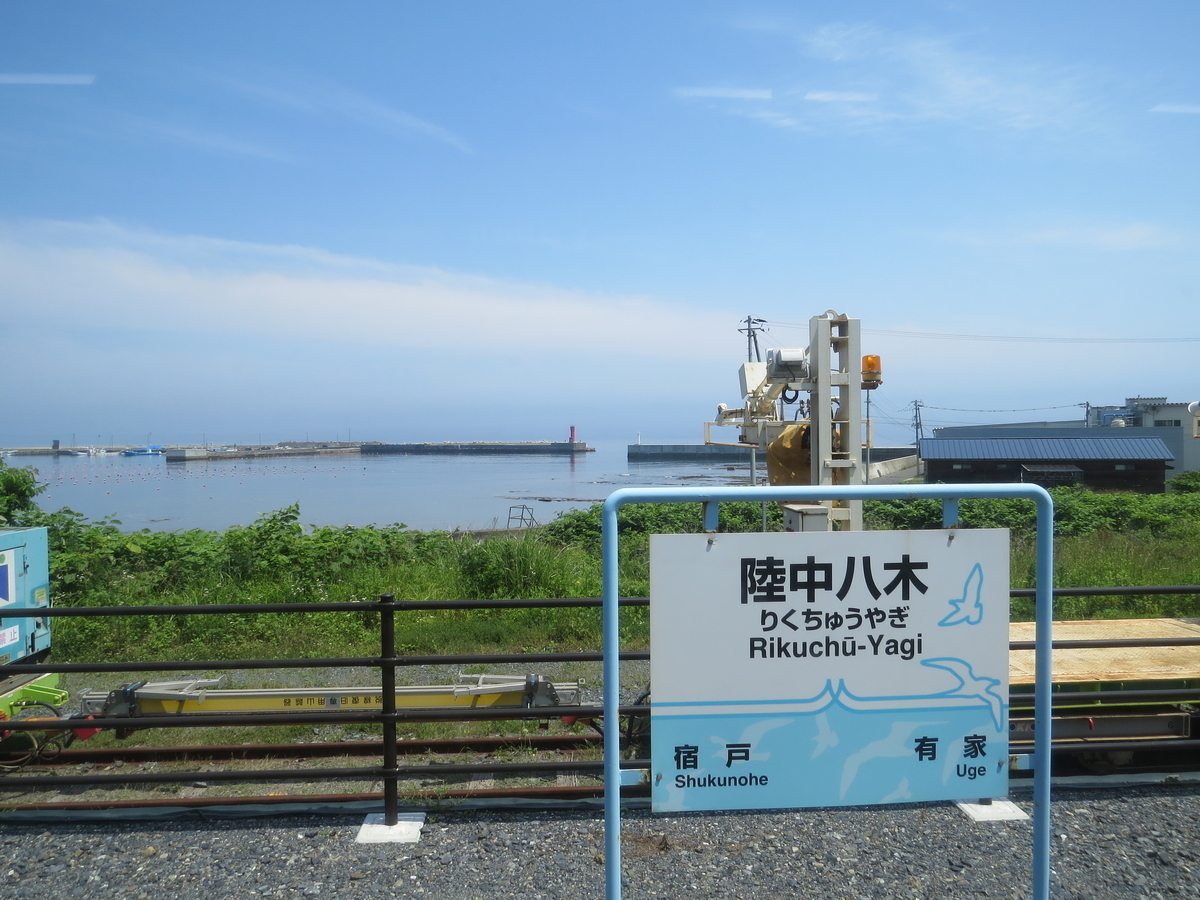 f:id:hikarireinagatsuki:20210701235138j:plain