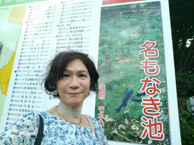 f:id:hikarireinagatsuki:20210711143726j:image