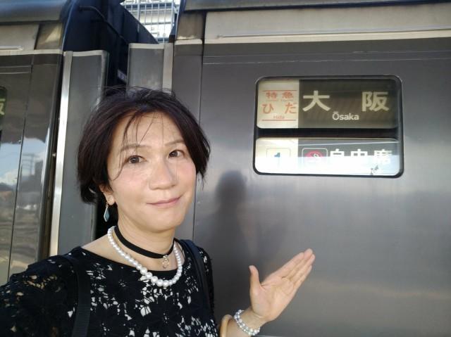 f:id:hikarireinagatsuki:20210717153615j:image