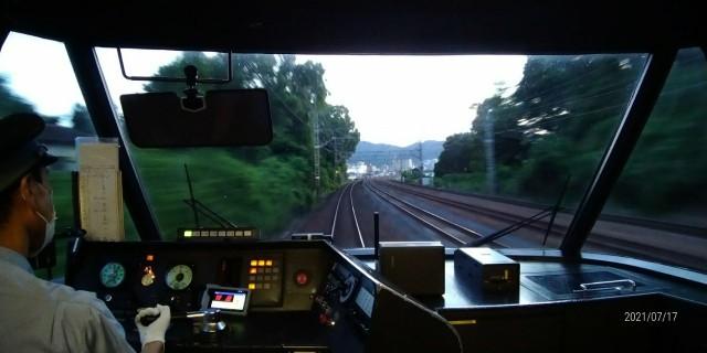 f:id:hikarireinagatsuki:20210717203247j:image