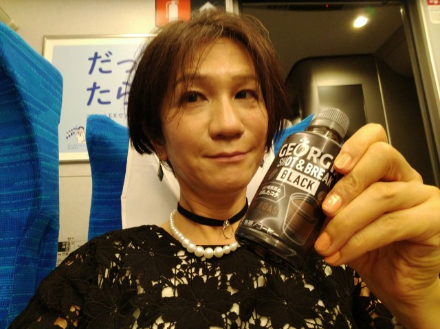 f:id:hikarireinagatsuki:20210717204217j:image