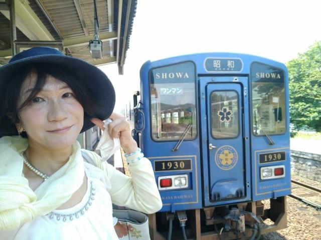 f:id:hikarireinagatsuki:20210729081005j:image