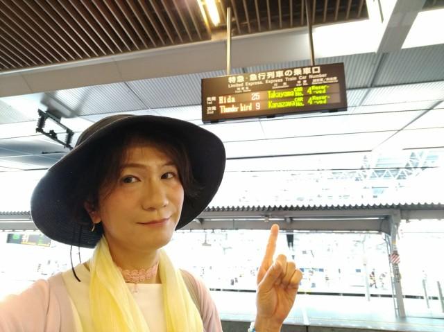 f:id:hikarireinagatsuki:20210729181652j:image