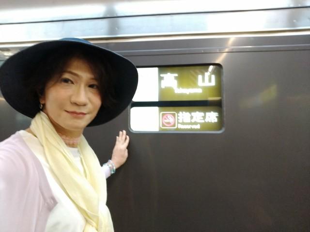 f:id:hikarireinagatsuki:20210729181921j:image