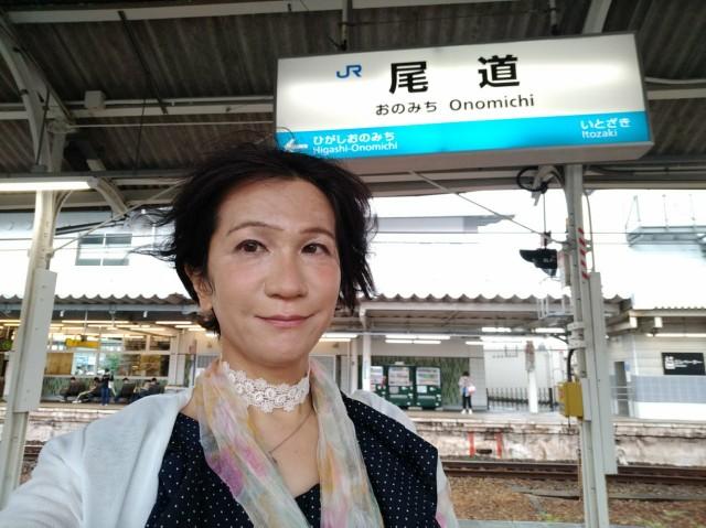 f:id:hikarireinagatsuki:20210814134100j:image