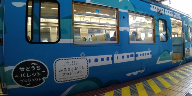 f:id:hikarireinagatsuki:20210814134241j:image