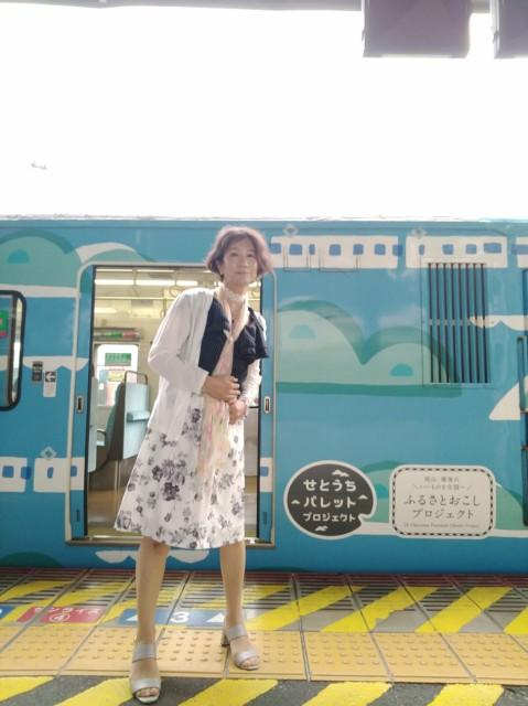 f:id:hikarireinagatsuki:20210814134259j:image