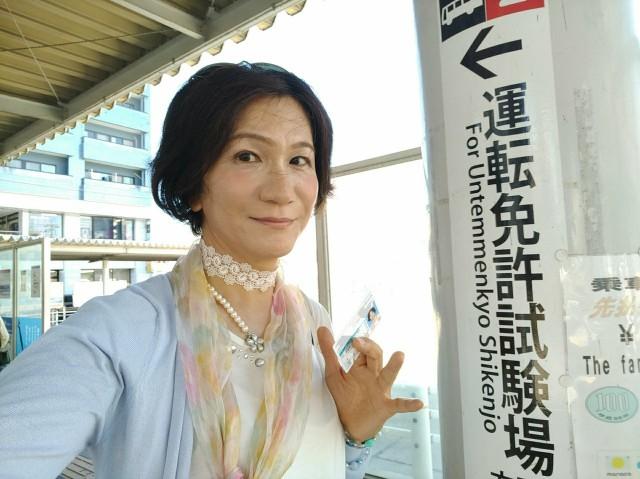 f:id:hikarireinagatsuki:20210819232424j:image