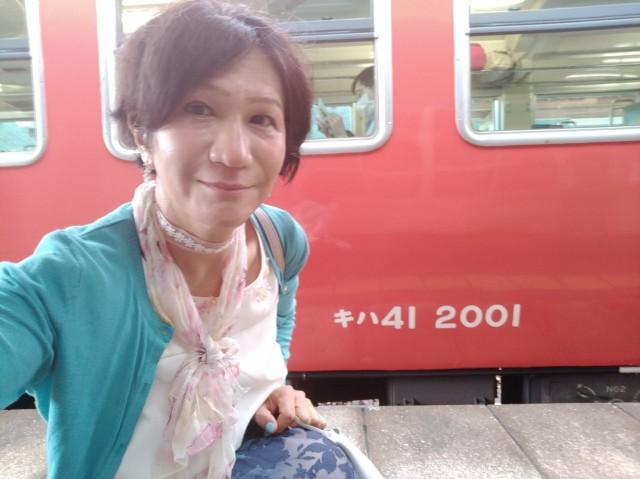 f:id:hikarireinagatsuki:20210905105828j:image