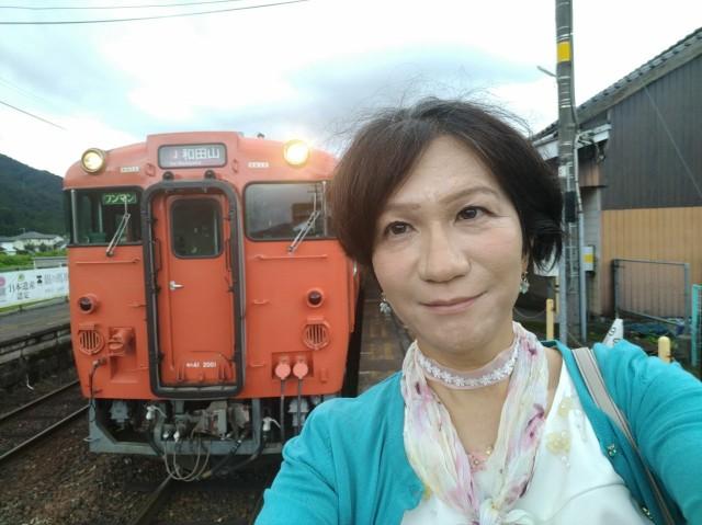 f:id:hikarireinagatsuki:20210905105911j:image