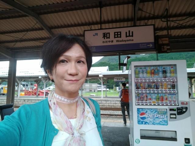 f:id:hikarireinagatsuki:20210905110019j:image