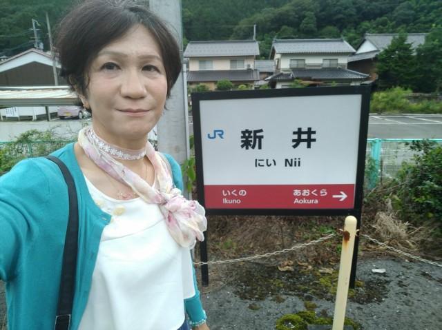 f:id:hikarireinagatsuki:20210905110147j:image