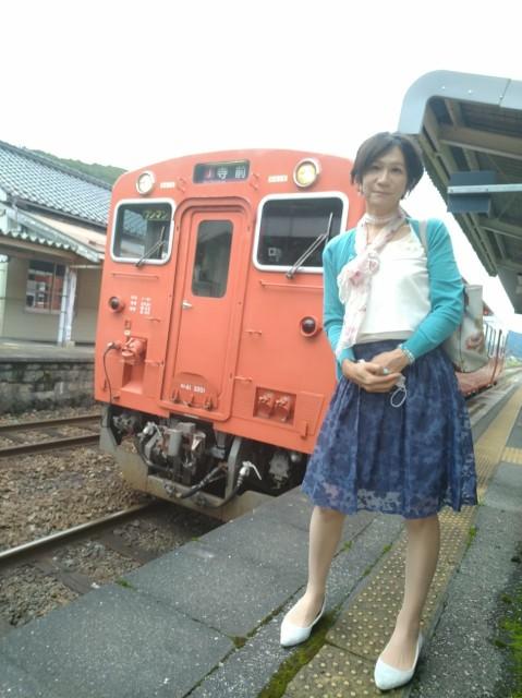 f:id:hikarireinagatsuki:20210905110210j:image