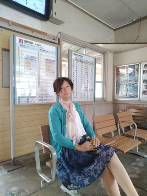 f:id:hikarireinagatsuki:20210905110308j:image
