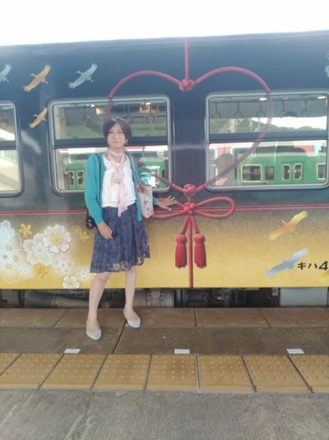 f:id:hikarireinagatsuki:20210905110841j:image
