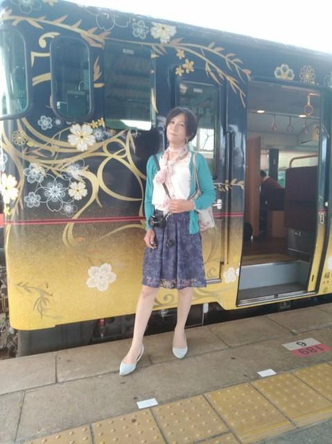 f:id:hikarireinagatsuki:20210905110930j:image