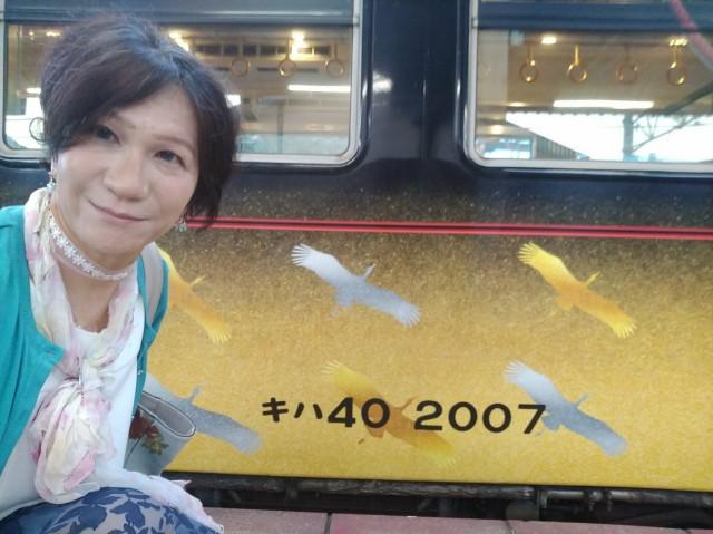 f:id:hikarireinagatsuki:20210906175916j:image
