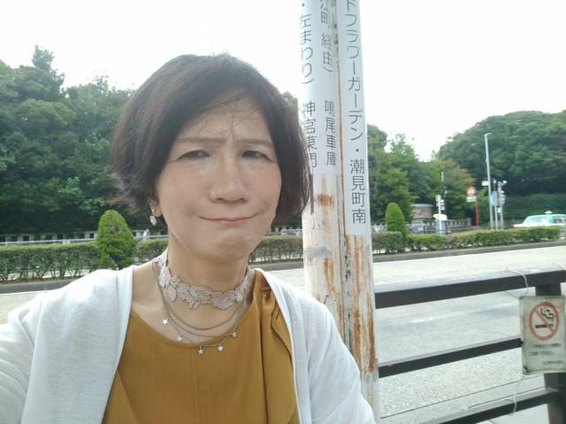f:id:hikarireinagatsuki:20210912103856j:image