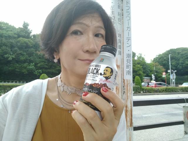 f:id:hikarireinagatsuki:20210912103909j:image