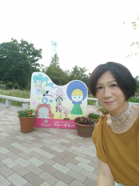 f:id:hikarireinagatsuki:20210912105655j:image