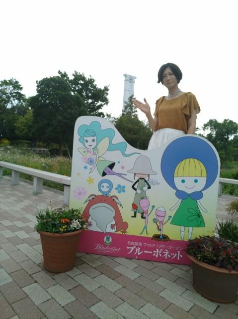 f:id:hikarireinagatsuki:20210912105705j:image