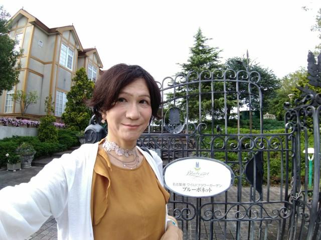 f:id:hikarireinagatsuki:20210912105830j:image