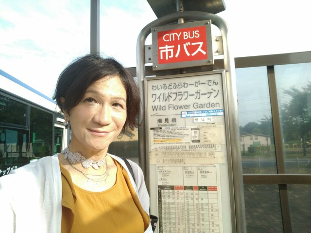 f:id:hikarireinagatsuki:20210912105904j:image