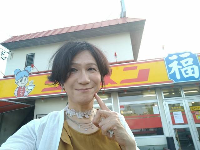f:id:hikarireinagatsuki:20210912110034j:image
