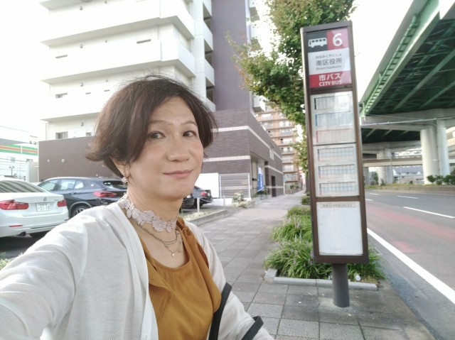 f:id:hikarireinagatsuki:20210912110044j:image