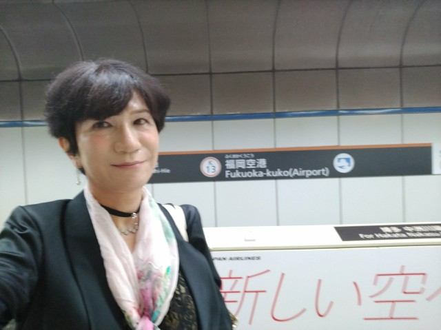 f:id:hikarireinagatsuki:20210919233536j:image