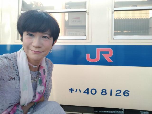 f:id:hikarireinagatsuki:20210920220147j:image