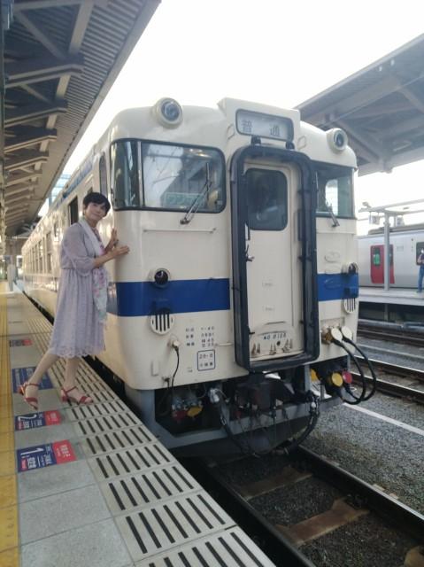 f:id:hikarireinagatsuki:20210920220231j:image