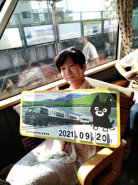 f:id:hikarireinagatsuki:20210920220813j:image