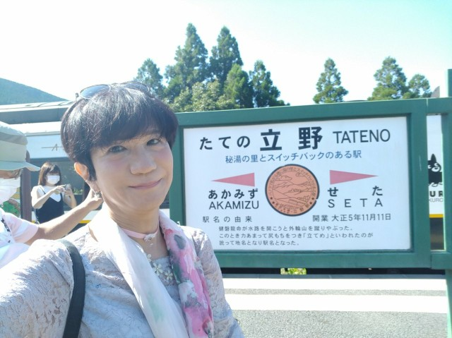 f:id:hikarireinagatsuki:20210920220837j:image