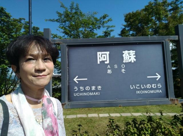 f:id:hikarireinagatsuki:20210920234449j:image