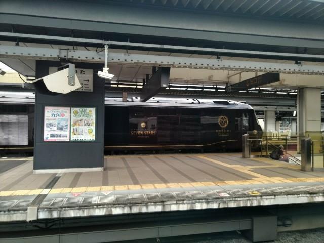 f:id:hikarireinagatsuki:20210920234528j:image