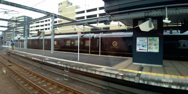 f:id:hikarireinagatsuki:20210920234555j:image