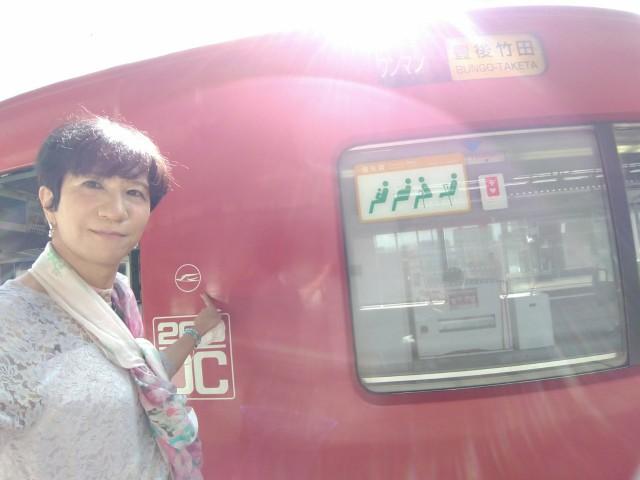 f:id:hikarireinagatsuki:20210920235057j:image